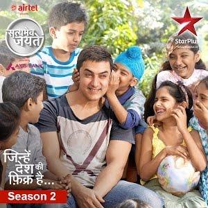 Satyamev Jayate Watch Online episodes free