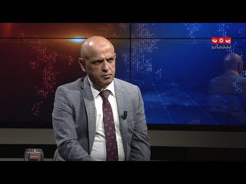 مخطط انقلاب إماراتي في عدن ... الأهداف والتداعيات المحتملة | حديث المساء