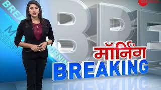 Morning Breaking: Violent protests across J&K over Kathua gangrape - ZEENEWS
