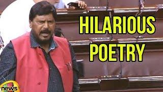 Ramdas Athawale Hilarious Poetry in Rajya Sabha Parliament | Ramdas Athawale latest | Mango News - MANGONEWS