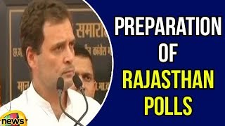 Congress President Rahul Gandhi In Preparation Of Rajasthan Polls | Mango News - MANGONEWS