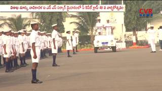 Navy Sea Cadet Corp 49th anniversary Celebrations in Visakha | CVR News - CVRNEWSOFFICIAL