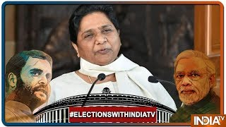 Lok Sabha Elections 2019: बैन हटते ही EC पर भड़की Mayawati कहा, BJP पर मेहरबानी क्यों? - INDIATV
