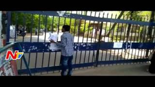 Students Struggle Due to One Minute Late Rule in TS ICET 2017 || NTV - NTVTELUGUHD