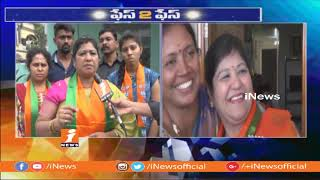 BJP MLA Candidate Uppala Sharada Face To Face on Winning Chances In Khammam | iNews - INEWS