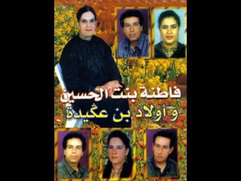Fatna Bent Lhoucine et Oulad Ben Aguida - Mechmoum Ennouar