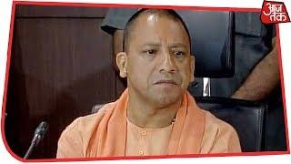 चुनावी कवी सम्मलेन: 3 राज्यों में हुई BJP की हार को CM Yogi ने कैसे जीत में बदला - AAJTAKTV