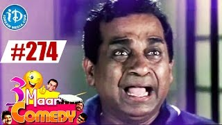 COMEDY THEENMAAR - Telugu Best Comedy Scenes - Episode 274    Telugu Comedy Clips - IDREAMMOVIES