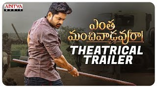 Entha Manchivaadavuraa Theatrical Trailer | Kalyan Ram | Mehreen | #EMVonJan15th - ADITYAMUSIC