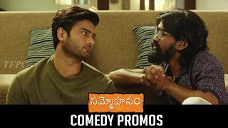 Sammohanam Movie Comedy Promos 2 | Sudheer Babu | Aditi Rao Hydari | TFPC - TFPC