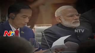 Prime Minister Narendra Modi Arrives for the G20 Summit in Germany || NTV - NTVTELUGUHD