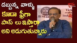 SP Balasubramanyam Shocking Comments On People Behaviour | Legends LIVE Concert | Yesudas| TeluguOne - TELUGUONE