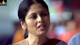 Kotha Bangaru Lokam Movie Emotional Climax Scene | Varun Sandesh, Jayasudha,  Shweta Basu - SRIBALAJIMOVIES