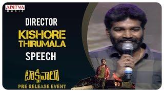 Director Kishore Tirumala Speech @ Taxiwaala Pre-Release EVENT | Vijay Deverakonda, Priyanka - ADITYAMUSIC