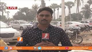 CM Chandrababu Naidu To Held AP Cabinet Meeting Today  Amravati  iNews - INEWS