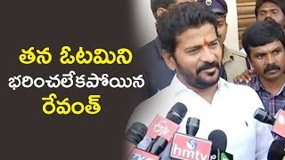 Revanth Reddy Emotional Press Meet After Result | Revanth Reddy Latest Press Meet | TVNXT Hotshot - MUSTHMASALA