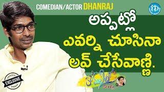 Comedian / Actor Dhanraj Exclusive Interview || Anchor Komali Tho Kaburlu #2 - IDREAMMOVIES