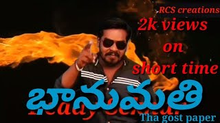 BHANUMATHI || Madanapalli || Telugu short film - YOUTUBE