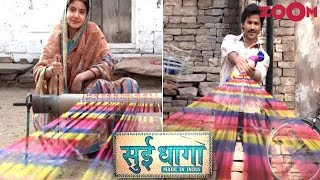 Anuskha & Varun Leaves Everyone Stunned With Their Spellbound Act In 'Sui Dhaaga' | Bollywood News - ZOOMDEKHO