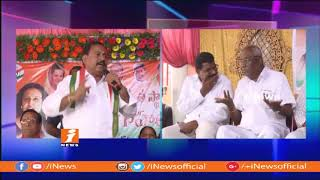 Telangana Congress District Level Meeting In Mahabubnagar | iNews - INEWS