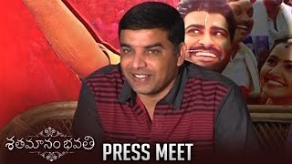 Shatamanam Bhavati Press Meet Video | Sharwanand | Anupama |TFPC - TFPC