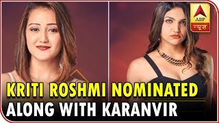 BB 12 day 8 second week nominations Dipika Kriti Roshmi nominated along with Karanvir - ABPNEWSTV