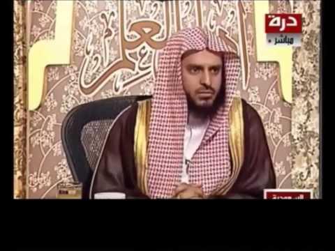 حكم مشاهدة مسلسل عمر+ حكم تمثيل الصحابة || الطريفي