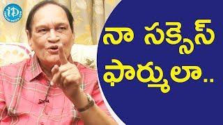 నా సక్సెస్ ఫార్ములా... - Dr G Samaram || Koffee With Yamuna Kishore - IDREAMMOVIES