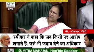 Support your allegations with proof: Speaker Sumitra Mahajan - ZEENEWS