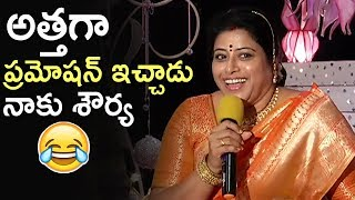 Actress Sudha Funny Speech @ Narthanasala Movie Song Coverage Press Meet | TFPC - TFPC