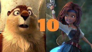 Топ 10 мультфильмов 2014 года