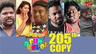 Fun Bucket | 205th Episode | Funny Videos | Telugu Comedy Web Series | Harsha Annavarapu | TeluguOne - TELUGUONE