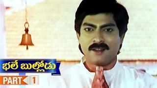 Bhale Bullodu Telugu Movie | Part 1 | Jagapathi Babu | Soundarya | Krishnam Raju | Koti - MANGOVIDEOS