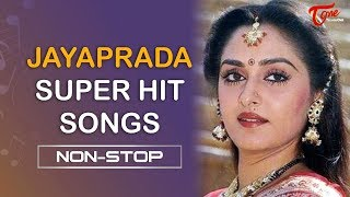 Jayaprada Super Hit Songs | Telugu Video Songs Jukebox | TeluguOne - TELUGUONE