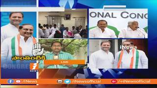 Will Congress Regain Strength in AP After Ex CM Kiran Kumar Redy Joins Party? | iNews - INEWS