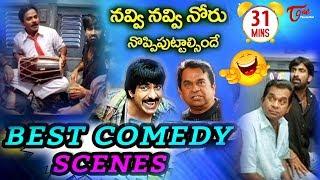 పొట్ట చెక్కలయ్యే కామెడీ సీన్స్    బ్యాక్ 2 బ్యాక్ Comedy Videos    Ravi Teja    Brahmanandam    01 - TELUGUONE