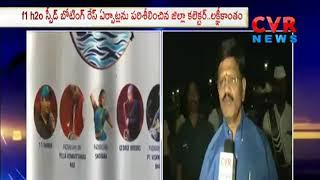 Krishna District Collector B.Lakshmikantham Speaks About F1h2o Boat Racing At Vijayawada l CVR NEWS - CVRNEWSOFFICIAL