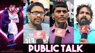NAA NUVVE Public Talk | Kalyan Ram | Tamannaah | Jayendra | PC Sreeram | #NaaNuvve - IGTELUGU