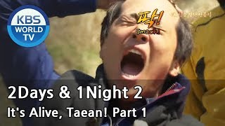 1 Night 2 Days S2 Ep.58