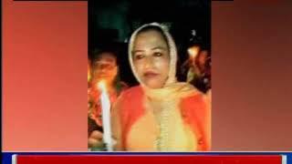 Pulwama Incident: दिल्ली से लेकर लंदन तक पाक का विरोध - ITVNEWSINDIA