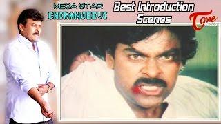 Mega Star Chiranjeevi Best Introduction Scenes   Mega Star Birthday Special - TELUGUONE