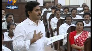 YS Jagan's Speech In Assembly On Budget Discussion - ETV2INDIA