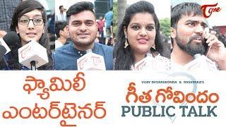 Geetha Govindam Public Talk | Vijay Devarakonda | Rashmika Mandanna | TeluguOne - TELUGUONE