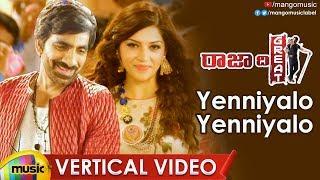 Yenniyalo Yenniyalo Vertical Video Song | Raja The Great Songs | Ravi Teja | Mehreen | Mango Music - MANGOMUSIC