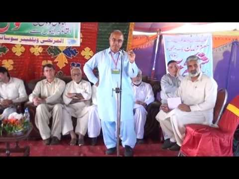 Chak Murtaza School Function Part 2