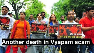 Another death in Vyapam scam, doctor allegedly commits suicide - NEWSXLIVE