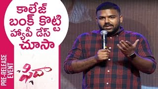 Director Tharun Bhascker Speech @ Fidaa Movie Pre Release Event | TFPC - TFPC