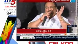 Dasari Narayana Rao Blasts on Mega Family : TV5 News - TV5NEWSCHANNEL