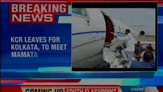 KCR leaves for Kolkata from Begumpet Airport to meet Bengal CM Mamata Banerjee - NEWSXLIVE