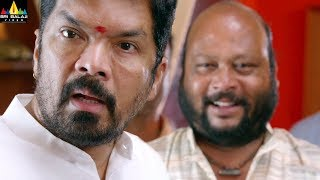 Bham Bolenath Movie Scenes |  Posani Krishna Murali Comedy with Fish Venkat | Sri Balaji Video - SRIBALAJIMOVIES